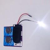 LED등 석고방향재