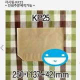 각시링-kp 25* 인쇄주문가능*