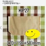 각시링 -KP27 *인쇄주문가능*