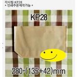 각시링 -KP28 *인쇄주문제작가능*