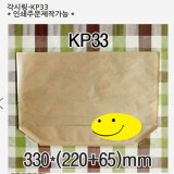 각시링 -KP33