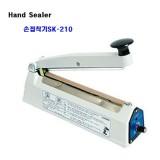 손 접착기(SK-210)