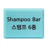 shampoo bar 샴푸바 스템프