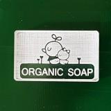 BABY SOAP / 비누스탬프 / 아기비누스탬프 20종 스템프