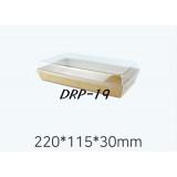 DRP - 19  샌드위치 용기 100개 (크라)